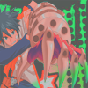 Shinigami_Ruin