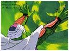 Tecnica segreta inventata dal Maestro Mutaito (Maestro di Muten e dell'Eremita della Gru) per intrappolare il Grande Mago Piccolo in un thermos elettronico. Purtroppo chi utilizza la Mafuuba, perde la propria vita.