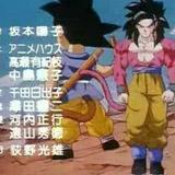 dbgt_ending4_suoneria