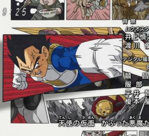 sigla ending 7 dragon ball super