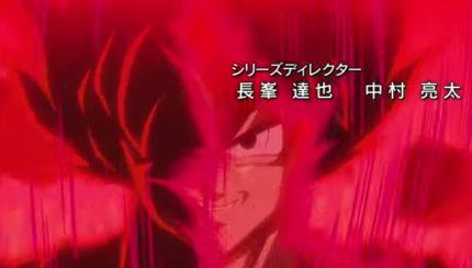 Dragon Ball Super sigla apertura