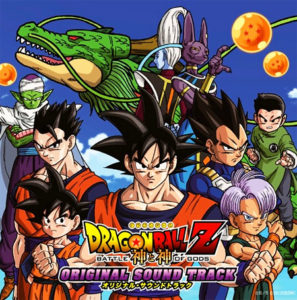 dbz_battle_of_gods_ost