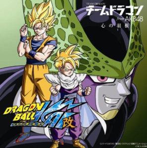 dragonball_kai_sound_kokoro