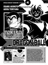 kochikame_dragonball_cover