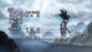 Decima sigla di chiusura per Dragon Ball Super
