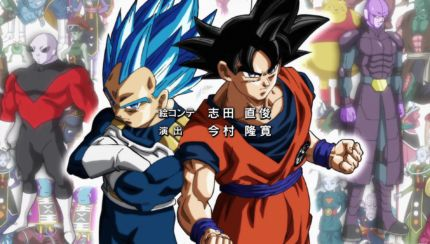 Dragon Ball Super undicesima sigla di chiusura