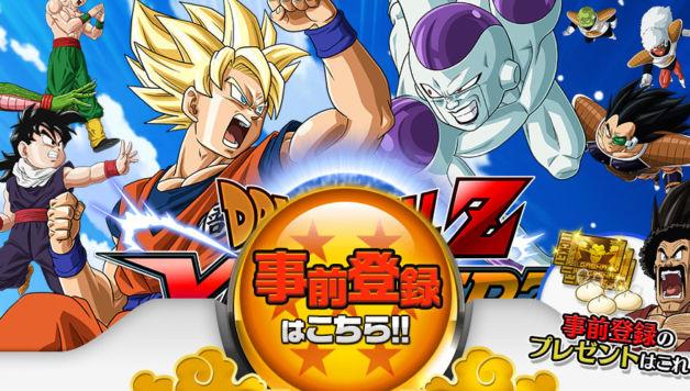 Dragon Ball Z: XKeeperz