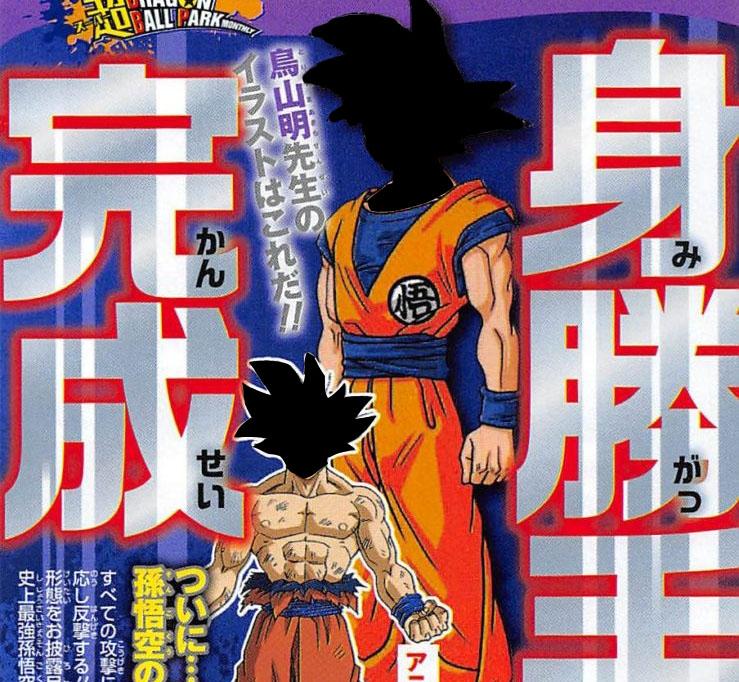 SPOILER: Goku Ultra Istinto Nella Sua Forma Finale