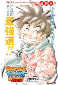 Dragon-Ball-Fusion-01
