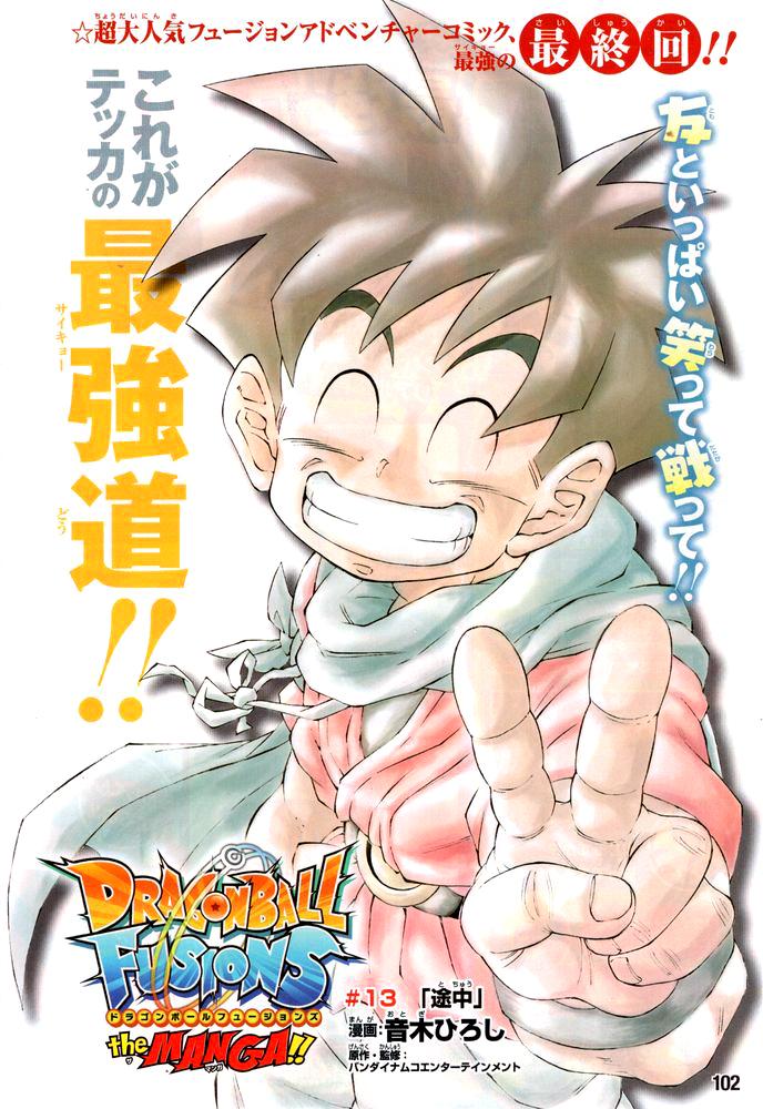 Dragon Ball Fusions, si conclude il manga in Giappone