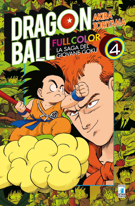 dragon ball full color volume 4