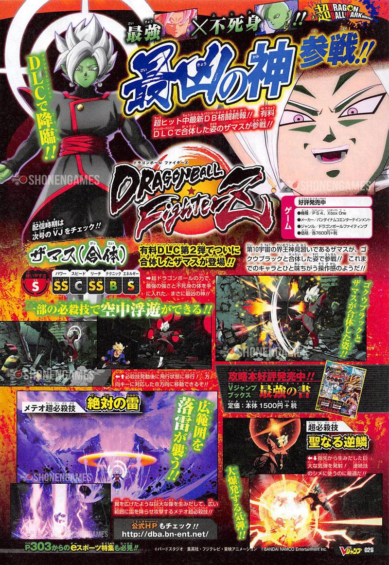 DB FighterZ: la fusione di Zamasu sarà il nuovo personaggio giocabile
