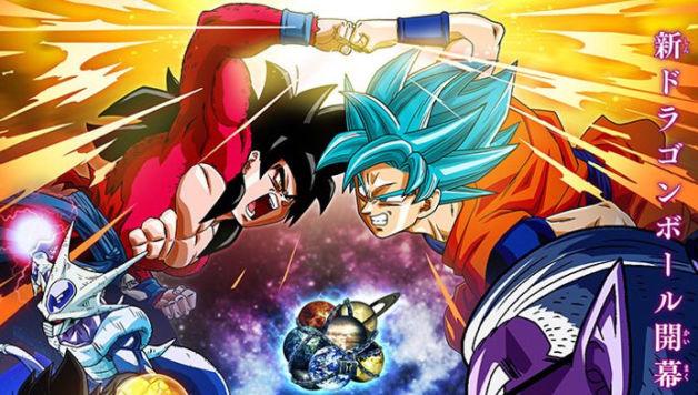 Super DB Heroes, sinossi e orario del primo episodio