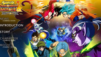 super dragon ball heroes anime