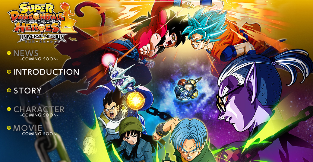 super dragon ball heroes anime