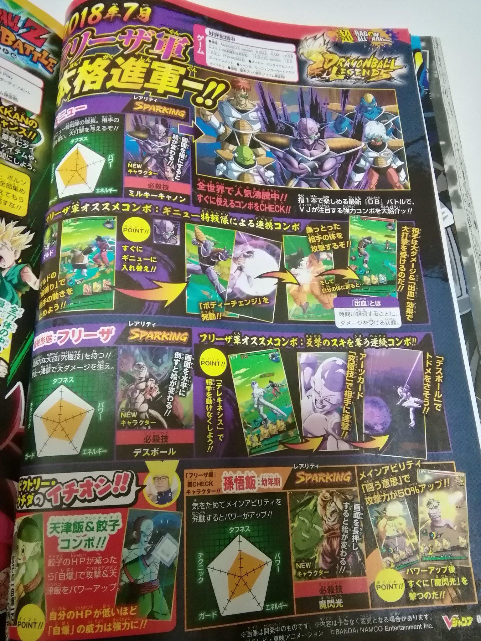 DB Legends, in arrivo nuovi personaggi giocabili