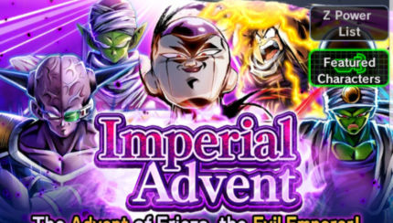 imperial advent summon dragon ball legends