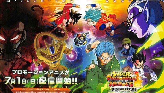 Super DB Heroes, sinossi del terzo episodio