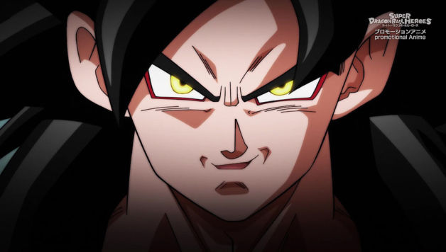 Super Dragon Ball Heroes episodio 1 - Lingua Giapponese