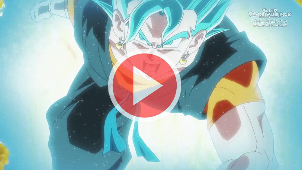 Super Dragon Ball Heroes episodio 2 play