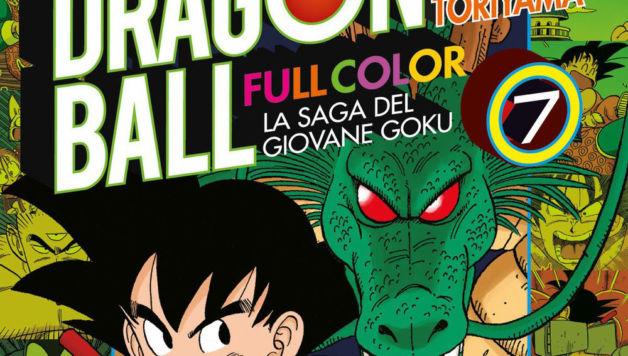 dragon ball fullcolor volume 7