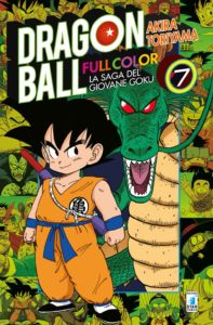 dragon ball fullcolor volume 7