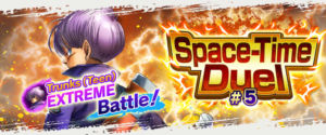 dragon ball legends space time duel 5