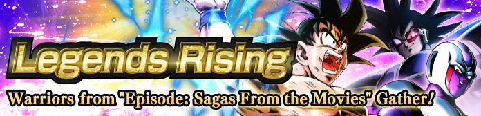dragon ball legends summon legends rising