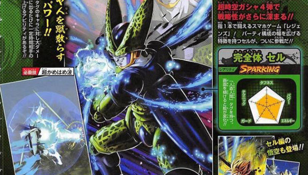 DB Legends, arriva Perfect Cell e un nuovo Goku Super Saiyan