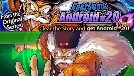 dragon ball legends fearsome android 20