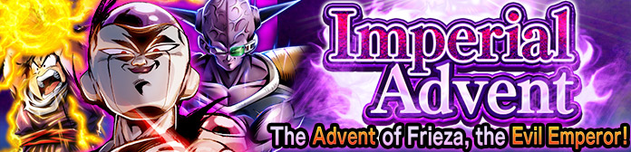 dragon ball legends imperial advent