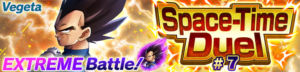 dragon ball legends space time duel 7