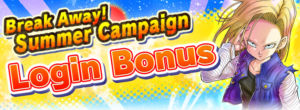 dragon ball legends summer campaign_login_bonus_1