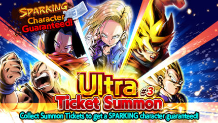 dragon ball legends summer campaign_promotion_2_ultra_ticket