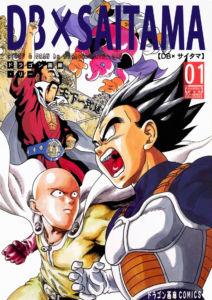 dragon ball saitama volume 1