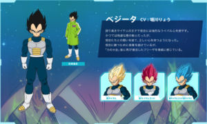 dragon ball super broly - Vegeta -