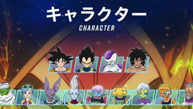dragon ball super broly personaggi