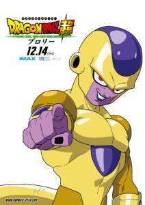 dragon ball super broly poster golden freezer