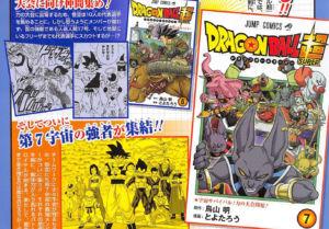 Dragon Ball Super, svelata la copertina del volume 7 del manga