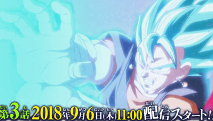 super dragon ball heroes episode 3
