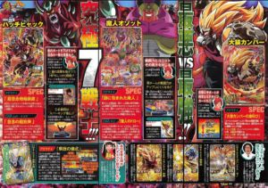 super dragon ball heroes mission 4