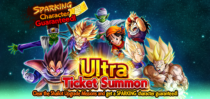 ultra ticket summon