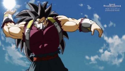 Super Dragon Ball Heroes episodio 3 HardSubIta