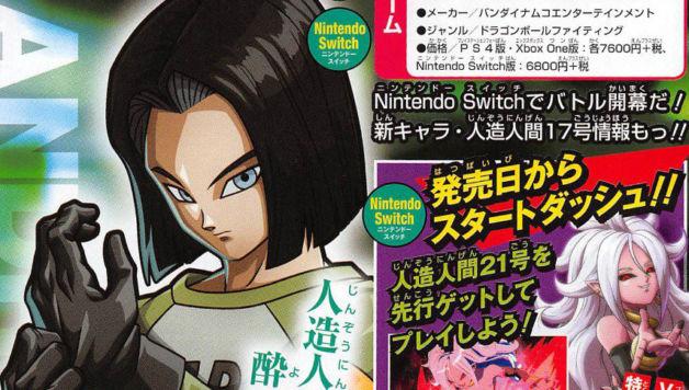 DB FighterZ, Androide 17 sarà il prossimo personaggio giocabile via DLC