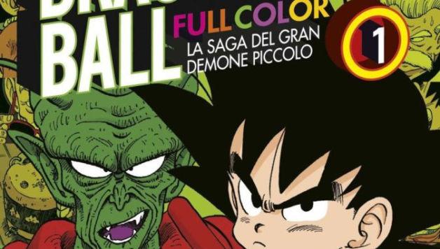 dragon ball fullcolor volume 1 saga del gran demone piccolo