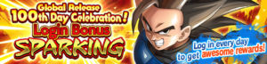 dragon ball legends 100th day