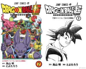 dragon ball super volume 7 ape