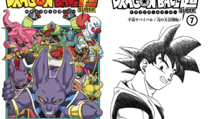 dragon ball super volume 7 ape