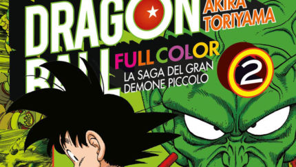dragon ball fullcolor volume 2 saga demone piccolo