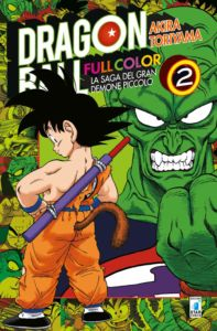 dragon ball fullcolor volume 2 saga demone piccolo
